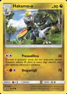 Carte-Espansione-Trionfo-dei-Draghi-53-GCC-PokemonTimes-it