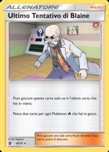 Carte-Espansione-Trionfo-dei-Draghi-58-GCC-PokemonTimes-it