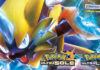 banner_distribuzione_italiana_zeraora_evento_ultrasole_ultraluna_pokemontimes-it