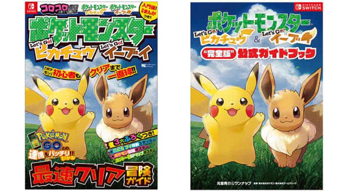 banner_guida_jp_lets_go_pikachu_eevee_pokemontimes-it