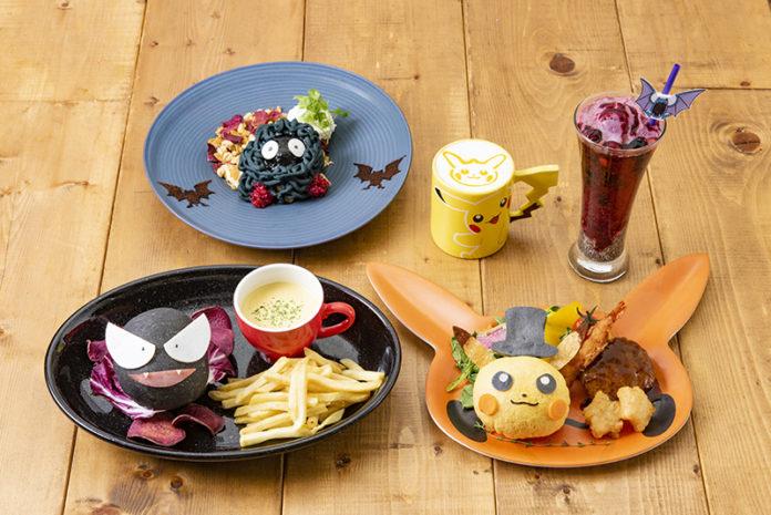 banner_menu_halloween_2018_cafe_pokemontimes-it