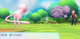 banner_mew_pokenchi_lets_go_pikachu_eevee_pokemontimes-it