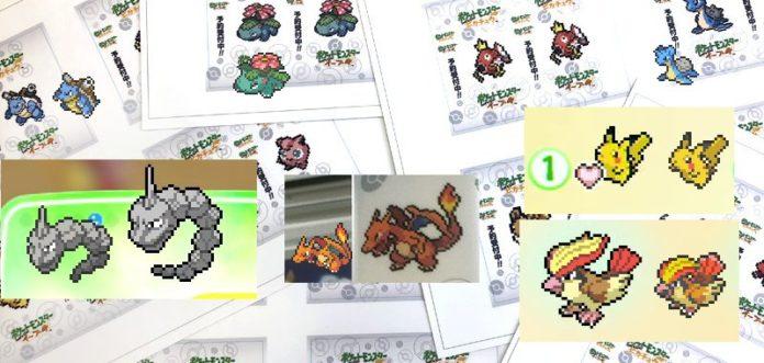 banner_mini_sprites_lets_go_pikachu_eevee_pokemontimes-it