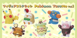 banner_modellini_yurutto_vol1_gadget_pokemontimes-it