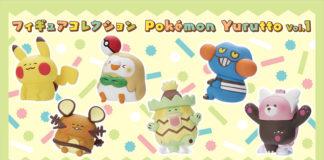 banner_modellini_yurutto_vol1_gadget_pokemontimes-it