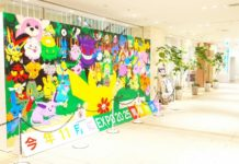 banner_murale_lego_world_expo_japan_2025_eventi_pokemontimes-it