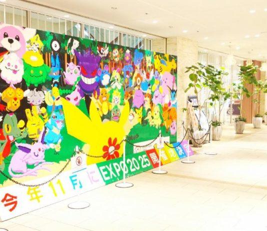 banner_murale_lego_world_expo_japan_2025_eventi_pokemontimes-it