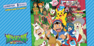 banner_nuovo_poster_misty_brock_serie_sole_luna_pokemontimes-it