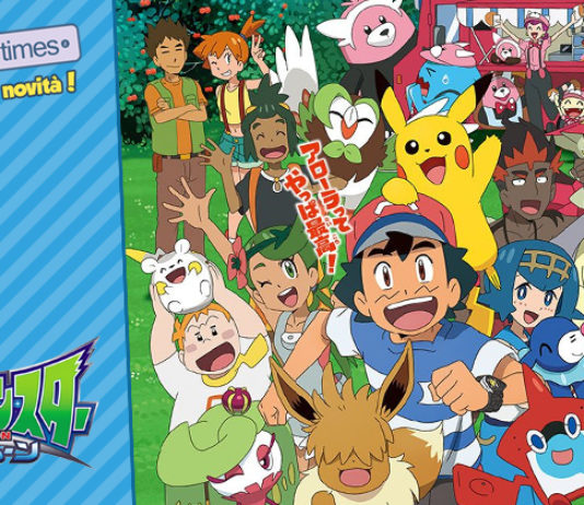 banner_nuovo_poster_misty_brock_serie_sole_luna_pokemontimes-it