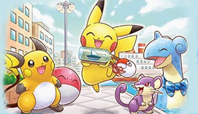banner_nuovo_tema_3ds_pikachu_lapras_pokemontimes-it