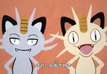 banner_video_canzone_meowth_sigle_pokemontimes-it