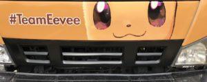 furgone_img03_lets_go_pikachu_eevee_pokemontimes-it