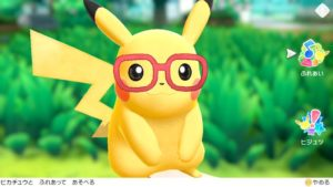 lets_go_pikachu_eevee_screen167_switch_pokemontimes-it
