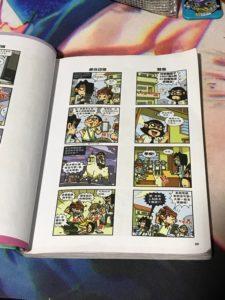 manga_parodia_img04_pokemon_go_pokemontimes-it