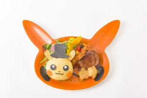 menu_img01_halloween_2018_cafe_pokemontimes-it