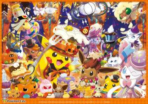 menu_img07_halloween_2018_cafe_pokemontimes-it