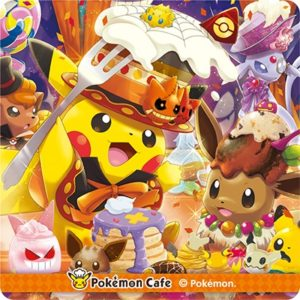 menu_img08_halloween_2018_cafe_pokemontimes-it