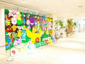 murale_lego_img01_world_expo_japan_2025_eventi_pokemontimes-it