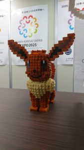 murale_lego_img03_world_expo_japan_2025_eventi_pokemontimes-it