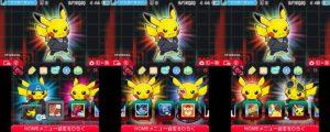 nuovo_tema_3ds_pikachu_team_pokemontimes-it