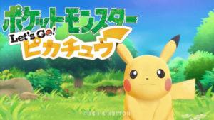 title_screen_img01_lets_go_pikachu_eevee_pokemontimes-it