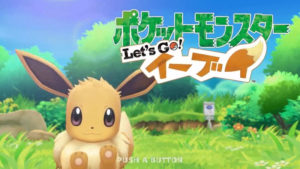 title_screen_img02_lets_go_pikachu_eevee_pokemontimes-it