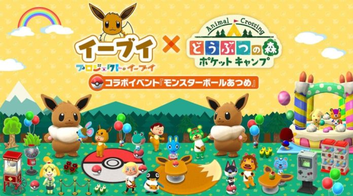 banner_animal_crossing_pocket_camp_app_pokemontimes-it