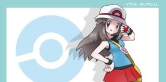 banner_artfx_modellino_leaf_squirtle_pokemontimes-it