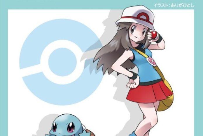 banner_artfx_modellino_leaf_squirtle_pokemontimes-it
