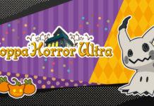 banner_gara_coppa_horror_ultra_pokemontimes-it