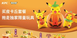 banner_kfc_halloween_2018_gadget_pokemontimes-it