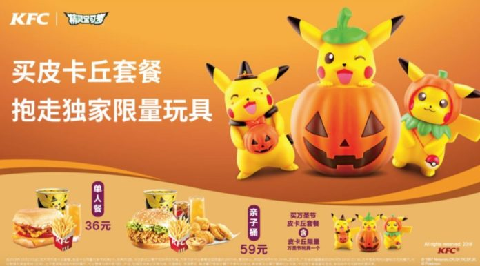 banner_kfc_halloween_2018_gadget_pokemontimes-it