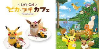 banner_lets_go_pikachu_eevee_cafe_pokemontimes-it