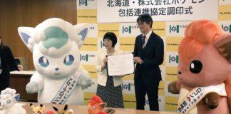 banner_mascotte_vulpix_alola_hokkaido_eventi_pokemontimes-it