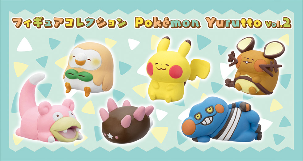 banner_modellini_yurutto_vol2_gadget_pokemontimes-it