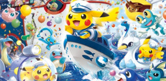 banner_nuovi_prodotti_yokohama_gadget_pokemontimes-it