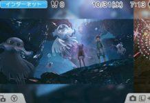 banner_nuovo_tema_3ds_ultracreature_pokemontimes-it