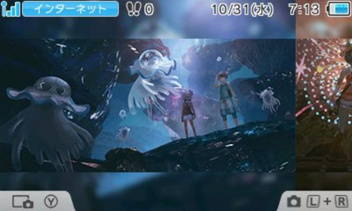 banner_nuovo_tema_3ds_ultracreature_pokemontimes-it