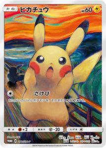 carta_pikachu_urlo_munch_gcc_pokemontimes-it