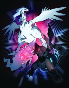 illustrazione_distribuzione_zekrom_reshiram_ultra_sole_luna_pokemontimes-it