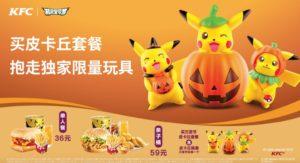 kfc_halloween_2018_gadget_pokemontimes-it