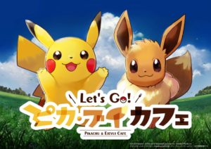 lets_go_pikachu_eevee_cafe_pokemontimes-it