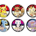 lets_go_pikachu_eevee_img15_cafe_pokemontimes-it