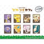 lets_go_pikachu_eevee_img21_cafe_pokemontimes-it