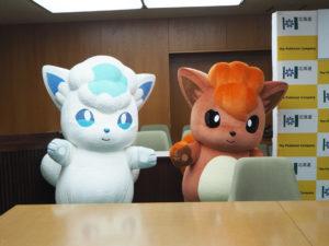 mascotte_vulpix_alola_hokkaido_img01_eventi_pokemontimes-it