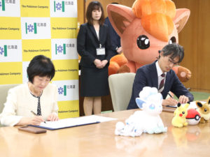 mascotte_vulpix_alola_hokkaido_img03_eventi_pokemontimes-it