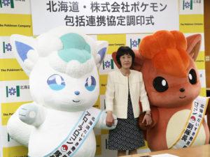 mascotte_vulpix_alola_hokkaido_img05_eventi_pokemontimes-it