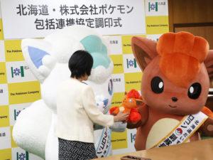 mascotte_vulpix_alola_hokkaido_img06_eventi_pokemontimes-it