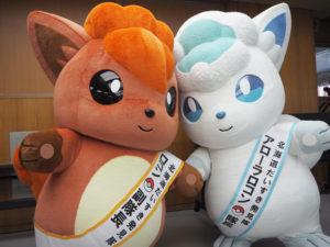 mascotte_vulpix_alola_hokkaido_img07_eventi_pokemontimes-it