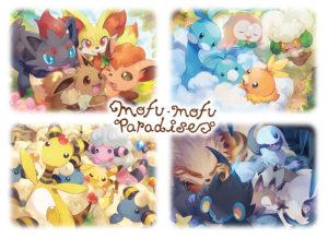 mofumofu_paradise_gadget_pokemontimes-it